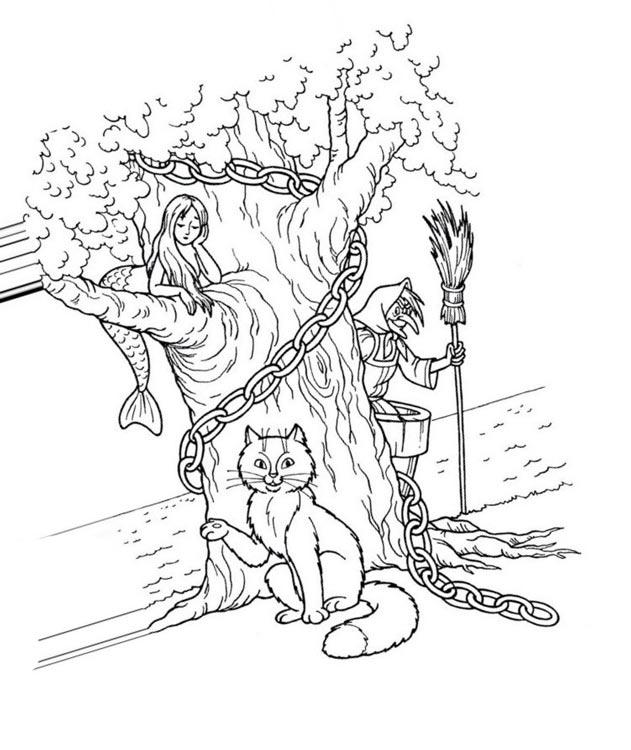 рисунок про лукоморье дуб зеленый этим именем мужчина