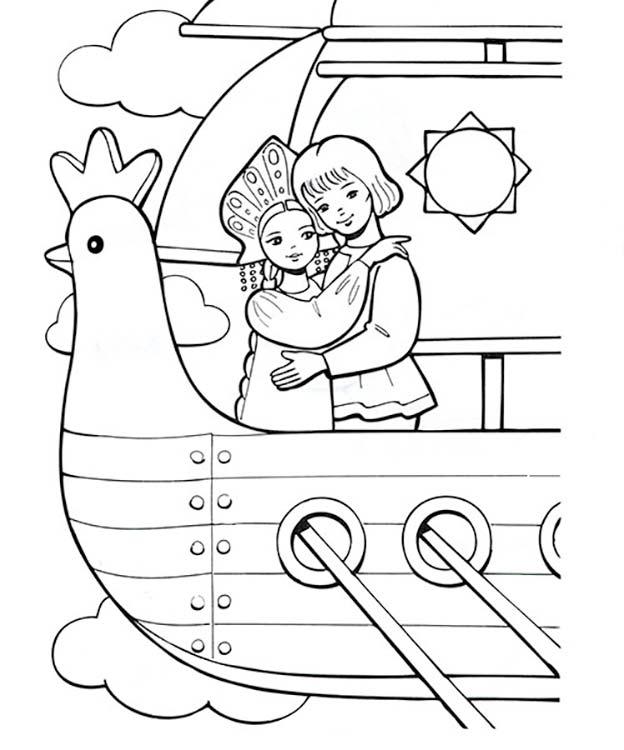 раскраска к сказке летучий корабль распечатать можете скопировать текст