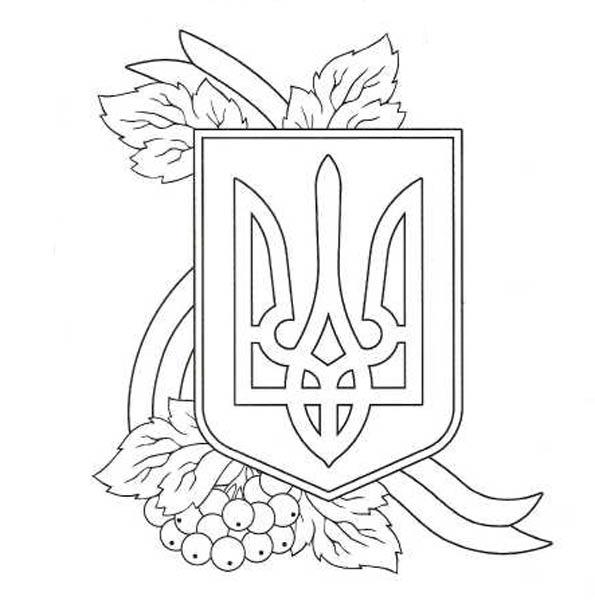 Картинка герб украины