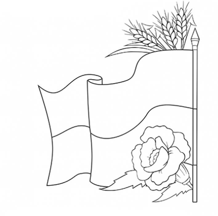 Цветами днем, раскраска 24 рф
