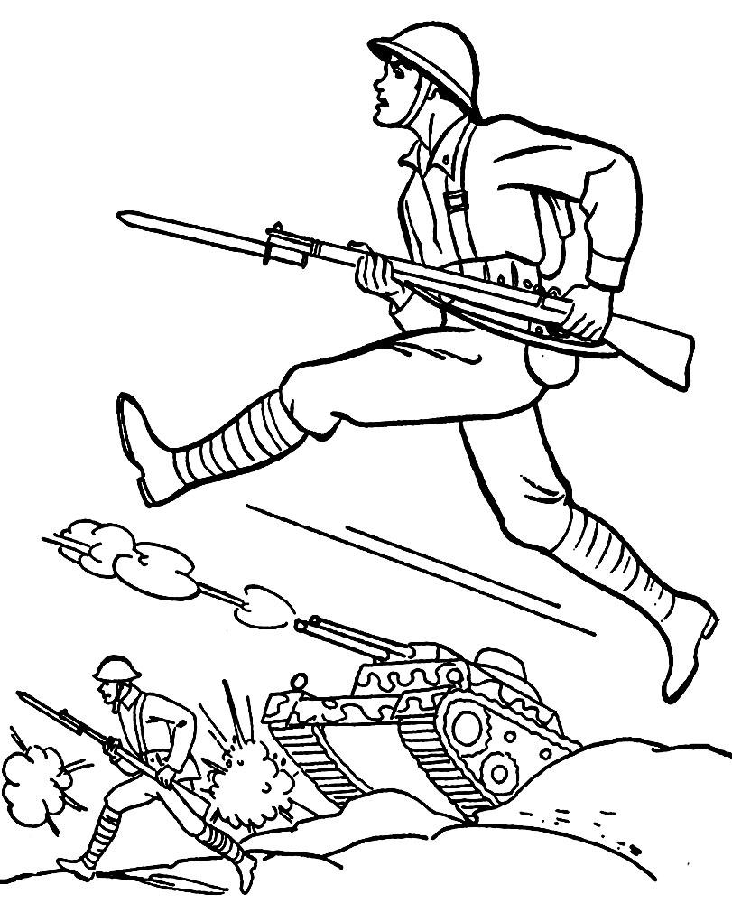 Раскраски Солдаты