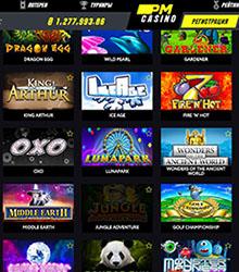 Самые простые казино казино ореанда играть бесплатно без регистрации