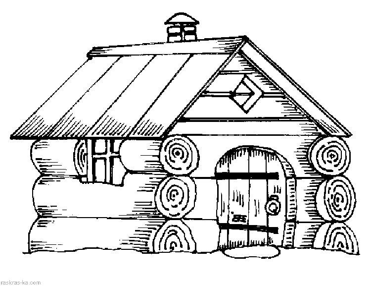 Раскраски деревянных домиков