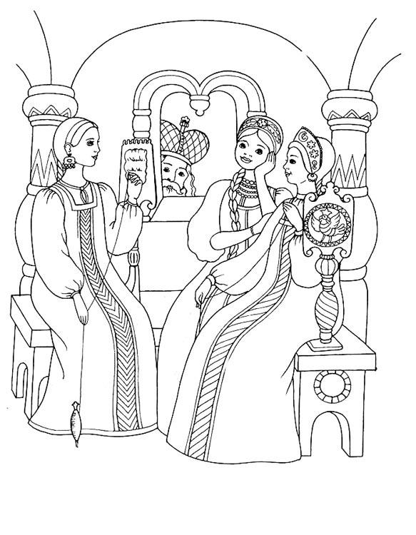 Сказки о царе салтане раскраски
