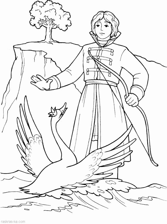 Раскраска на сказку о царе салтане и сыне его гвидоне