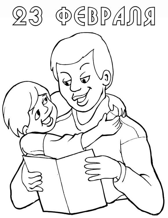 Как нарисовать папа подарок 798