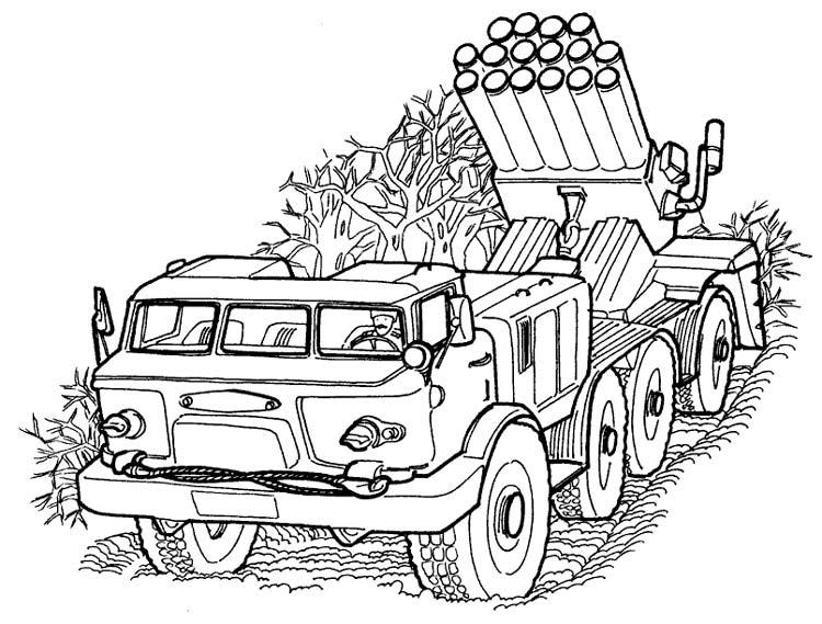 Раскраски для мальчиков военные машины - 10