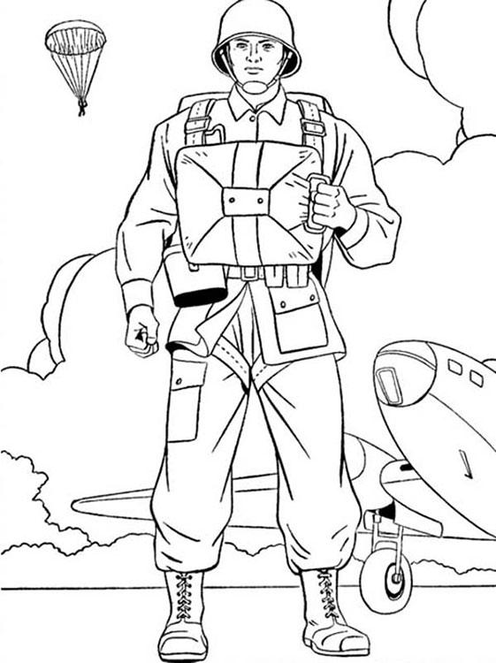 Раскраска для мальчиков военные солдаты - 2