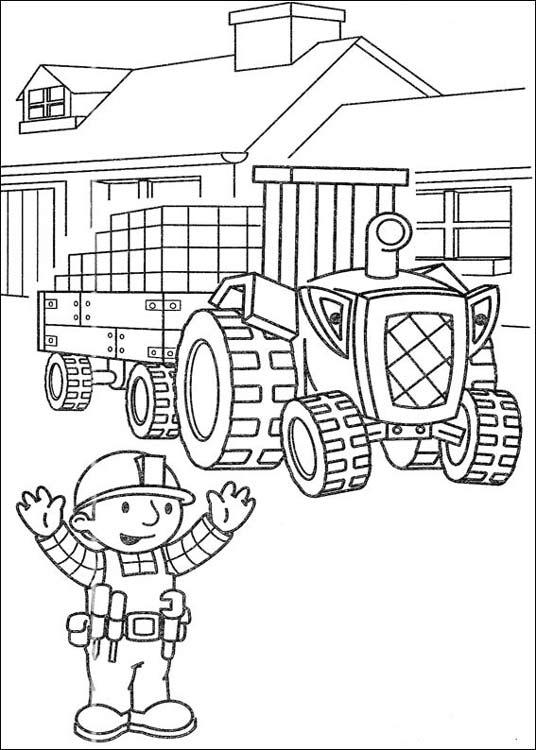 Дорожно строительная Играть в игры раскраски для