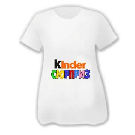 G4.  Прикольные футболки для будущих мам.