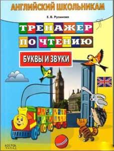 Немецкий Для Малышей Учебник
