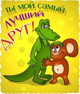 Календарь праздничных дней на июль 2016