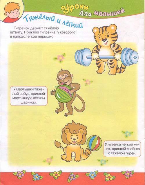 История украины 9 класс книга читать онлайн