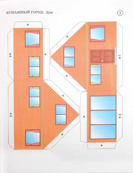 Макет дома своими руками: схема, изготовление 80