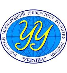 Розвитку людини україна