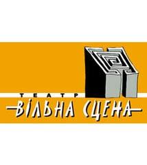 Киевский театр