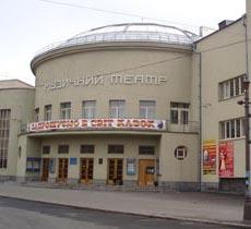 Киевский муниципальный театр оперы и балета для детей и юношества