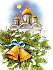 Украинские рождественские традиции – как в Украине праздновали Рождество в старину?
